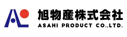 旭物産株式会社